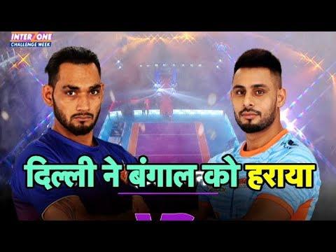 Watch: Pro Kabaddi League: Dabang Delhi beat Bengal Warriors | Sports Tak