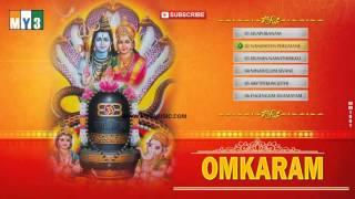 OMKARAM | MOST POPULAR LORD SHIVA TAMIL SONGS | TAMIL DEVOTIONAL SONGS | MAHA SHIVARATRI 2016