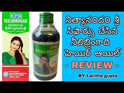 Nityanandham shree's favorite Neelibringadi hair oil | Review by Lalitha gupta from YouTube · Duration:  7 minutes 5 seconds
