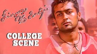 Sillunu Oru Kadhal | Suriya | Jyothika | Bhumika Chawla | College Scene | 4K (English Subtitles)