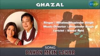 Bahon Mein Lekar | Ghazal Song | Mitalee, Bhupinder Singh