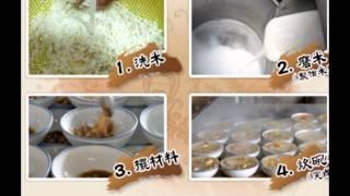 古傳 碗粿, 碗粿作法,古傳碗粿不僅有碗粿喔!