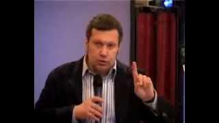 Влияние и воздействие в переговорах - Владимир Соловьев