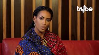 I Had Sex On The Beach - Juliet Ibrahim