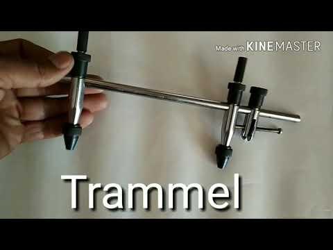 Trammel 【Hindi】