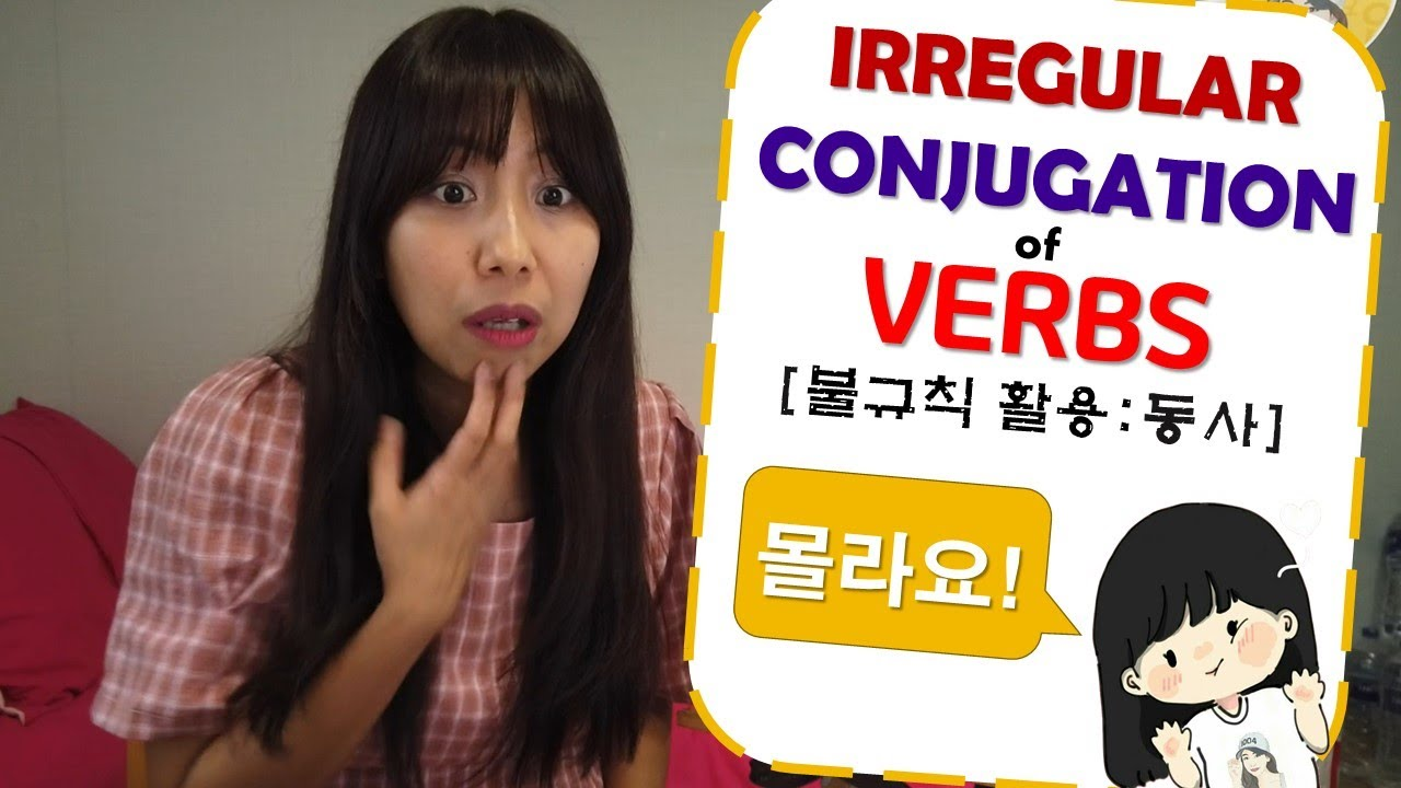 KOREAN CLASS in FILIPINO! IRREGULAR CONJUGATION of VERBS! [불규칙 활용]