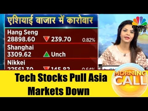 Asia Markets Fall As Tech Stocks Pull Indices Down | Business News Today | CNBC Awaaz