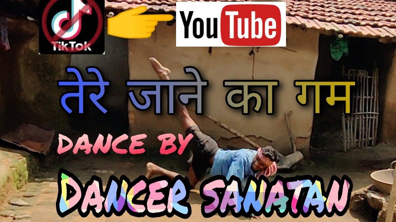 Tere Jaane Ka Gam 😔॥ Dance Video ॥ Dancer Sanatan