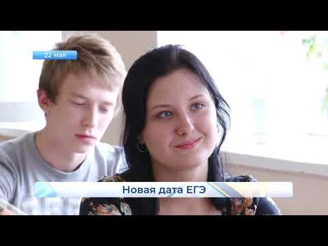 Новости Кирова выпуск 22.05.2020