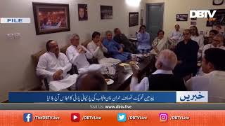 PTI Chairman Imtan Khan called a meeting.
