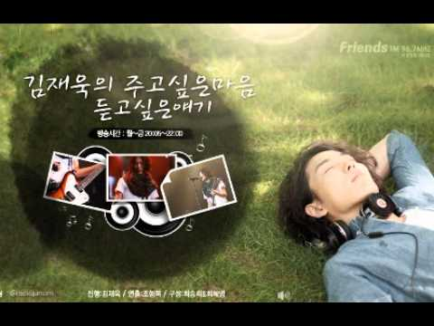[Friends FM]130125 김재욱의주고싶은마음듣고싶은얘기 (Radio Jumam)_Mention Rain