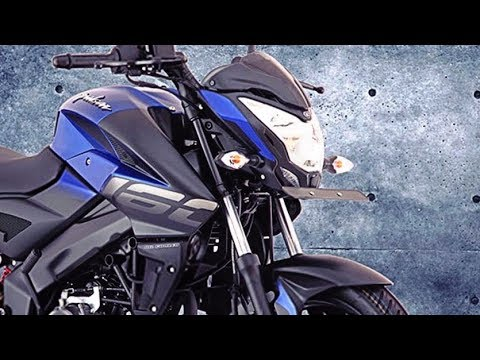 2017 Bajaj Pulsar 160 NS | Launched in India