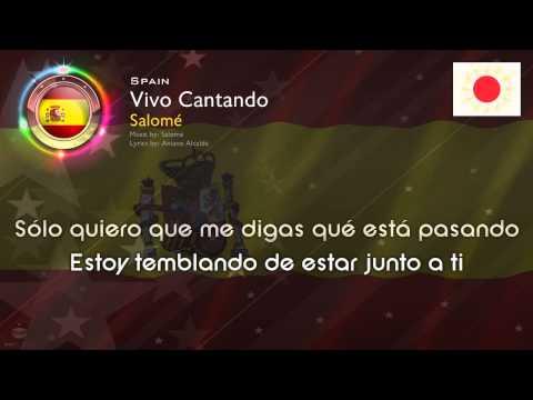 """[1969] Salomé - """"Vivo Cantando"""" (Spain)"""
