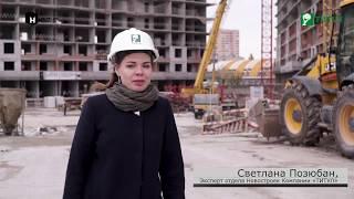 """Обзор жилого комплекса """"Первый"""" в Ростове-на-Дону"""