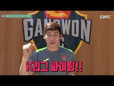 """[K리그 클래식 2017] 12R MVP 이근호 """"2년전 보다 지금 몸상태 더 좋아"""""""