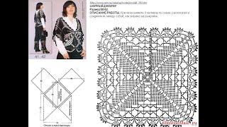Вязание со схемами. Жилет А почему бы и нет ч. 1 Crochet