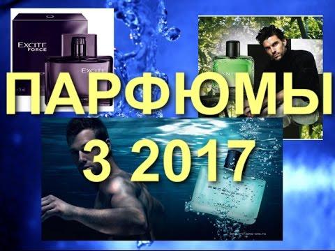 Каталог avon 2017 смотреть онлайн