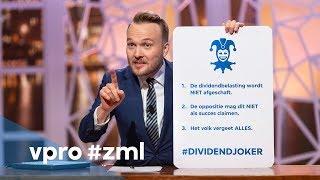 #Dividendjoker voor Mark Rutte - Zondag met Lubach (S09)