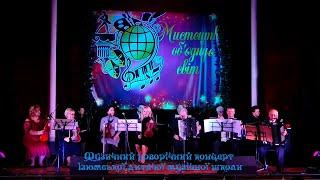 Музичний новорічний концерт Ізюмської дитячої музичної школи