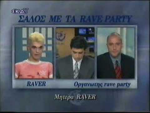 Greek Rave History - the end of an era #4b MANA RAVER !!!