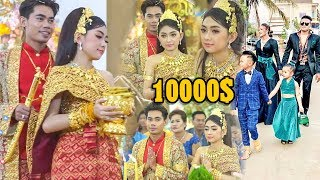 Ny Ratana Wedding មង្គលការ នី រតនា ចាយជិត១ម៉ឺនដុល្លារ លើសម្អាងការ,ខេមរៈសិរីមន្ត បណ្តើរប្រពន្ធនិងកូនៗ