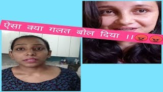 Indian Youtuber Priyanka  ऐस कय गलत बल दय  मन  Idli Sambhar Recipe  Glam You