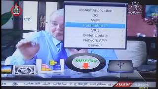 كيفية ادخال سيرفر Cccam في أجهزة StarSat