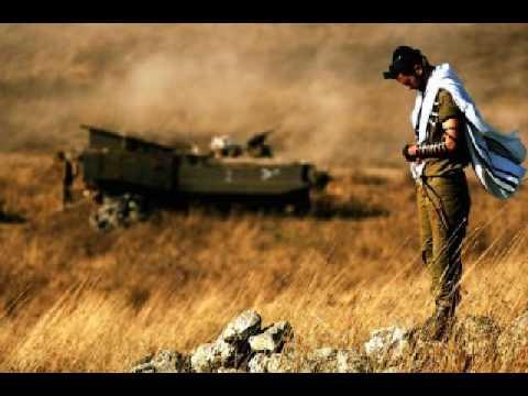 Shema Israel - Erez Yehiel