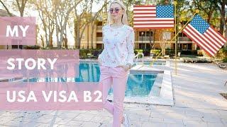 Американская виза 2018 🇺🇸 Что и как делать , чтобы не было отказа !