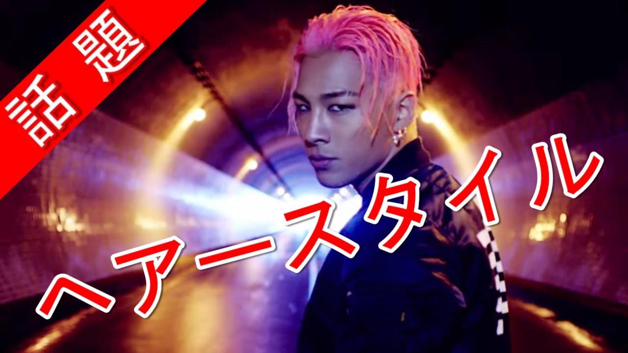 【超カッコイイ】BIGBANG SOL\u201cテヤンの髪型\u201dソル画像2015