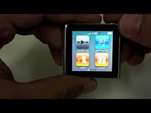 iPod nano 6G   iWatch