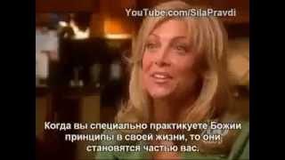 Бывшая порно звезда Шелли Лубен уверовала во Христа!