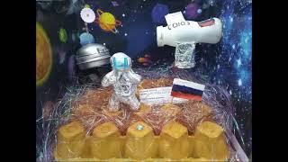 Мультипликационный фильм Детям о космосе