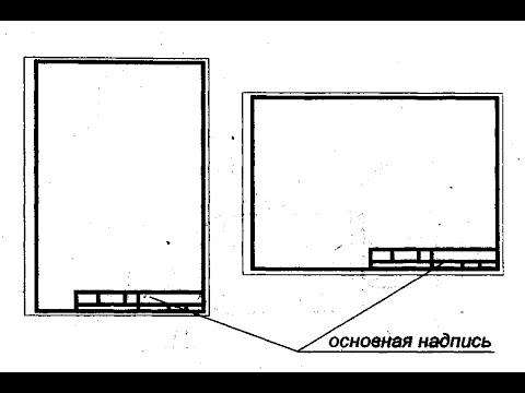 1 урок: Рамка и штамп