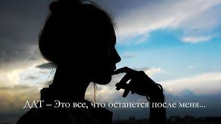 ДДТ – Это всё/отрывок под гитару(cover by Маргарита Бушуева/Margarita Bushueva).