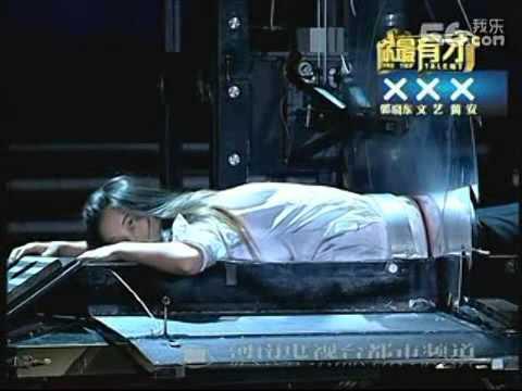 SAW ILLUSION grand stage magic show[CHINA QJB MAGIC]