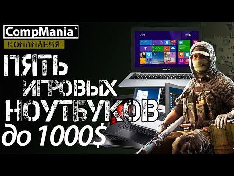 Игровые аксессуары купить в Минске. Магазин для геймеров