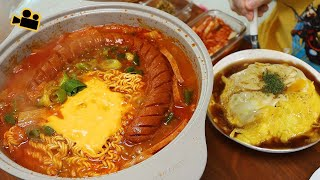 킬바사부대찌개 띠용.. Kielbasa Sausage Budaejjigae & Fried rice with eggs ENG Cinema Mukbang DoNam 시네마먹방