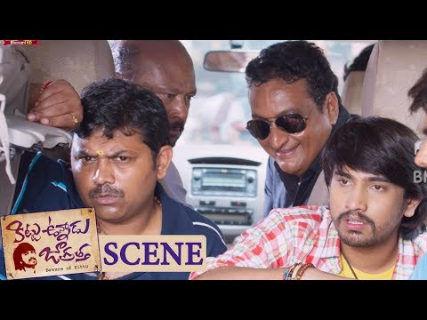 Prudhviraj & Raj Tarun Funny Chase Scene - Superb Comedy Scene || Kittu Unnadu Jagratha Movie Scenes
