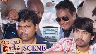 Prudhviraj & Raj Tarun Funny Chase Scene - Superb Comedy Scene || Kittu Unnadu Jagratha Movie Scenes