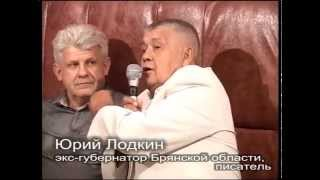 """ЛУЧШЕЕ - """"Спорный разговор"""" о выборах брянского губернатора"""