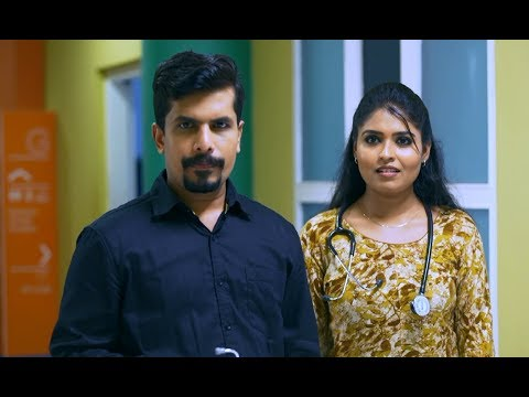 Mazhavil Manorama Dr Ram Episode 20