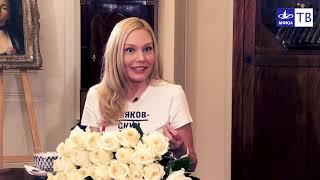 Интервью Марии Третьяковой
