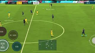 【FIFA系列】實戰示範完場時間bug:不失霸氣的烏龍球