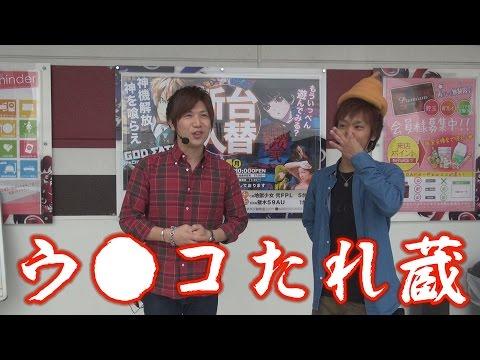 回胴の達人×2 vol.13