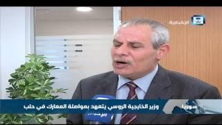 الملف السوري يطوف بمجالس الأمم المتحدة دون حلول