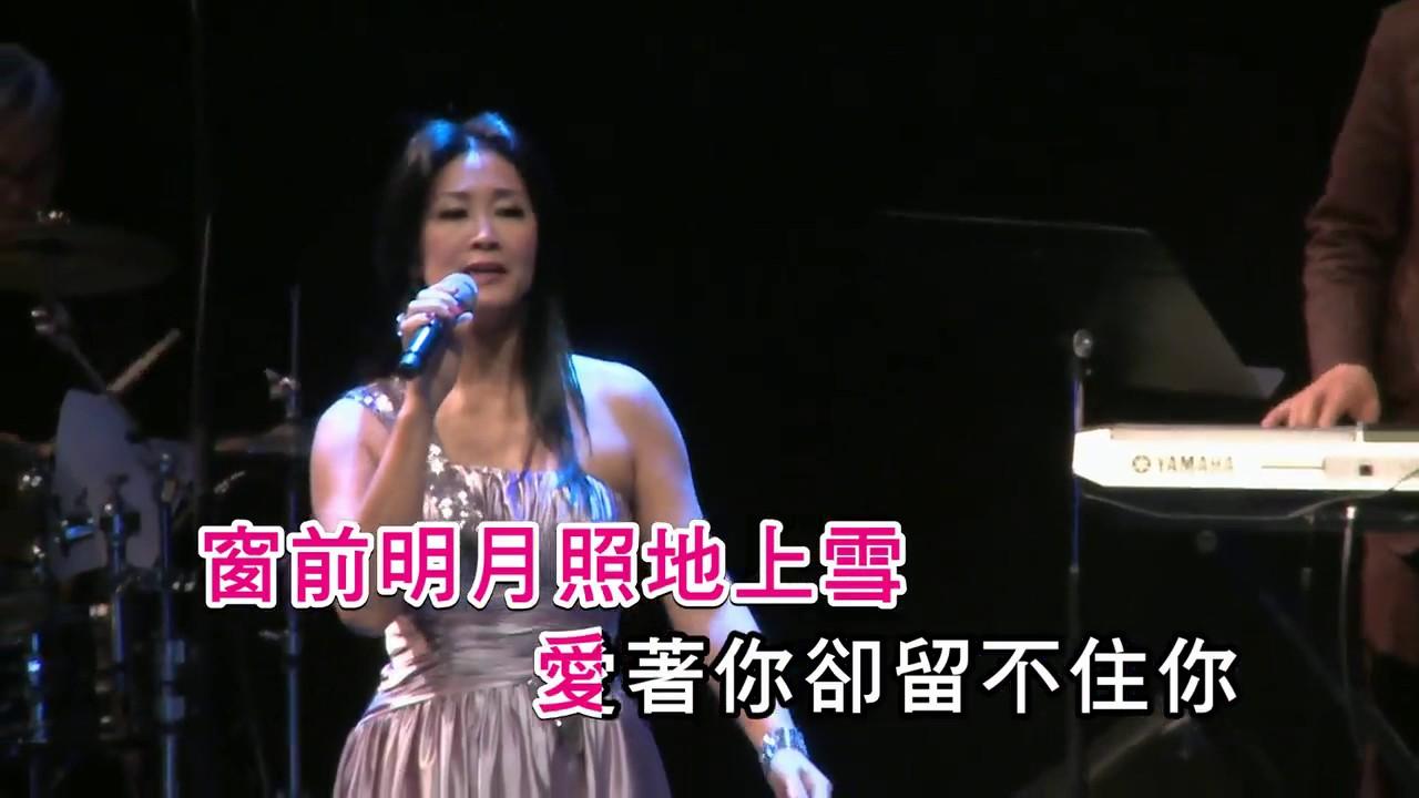 歌手 yama