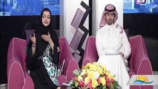 يسعد صباحك - وزارة النقل في السعودية تبدأ قريًبا تطبيق اللائحة الجديدة لسيارات الأجرة