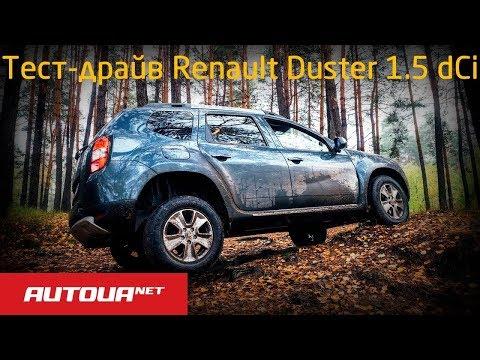 Renault Duster I поколение (2 рестайлинг) Кроссовер
