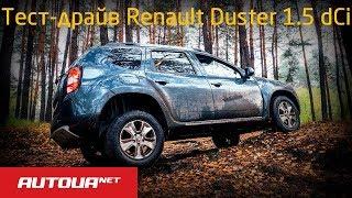 Автомобиль «Рено-Дастер» (дизель): отзывы владельцев, все ...